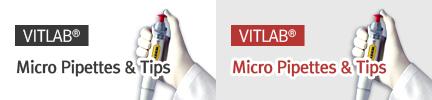 VITLAB Micropipet